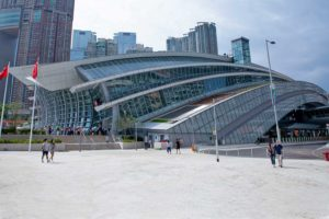Curved facade of the West Kowloon Terminus Station